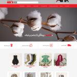 طراحی سایت فروشگاه آنلاین فاطیما استایل
