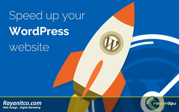 عملکرد بهینه سایت و سرعت دانلود بالا با انتخاب پلتفرم وردپرس برای وب سایت