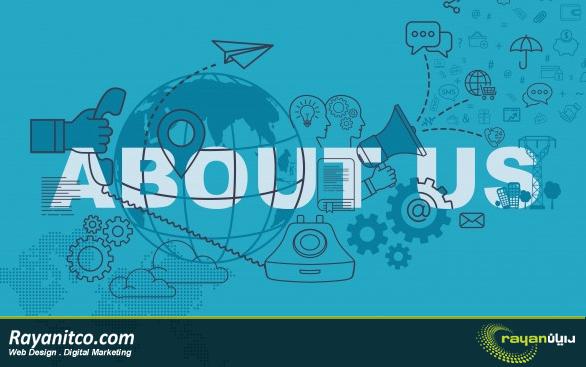 صفحه درباره ما اهمیت بسیار زیادی در جذب مشتریان دارد