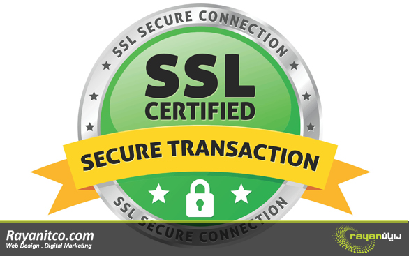 2- گواهینامه امنیتی SSL برای وب سایت خود بگیرید