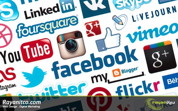 اهمیت وجود رسانه های اجتماعی برای رشد کسب و کار