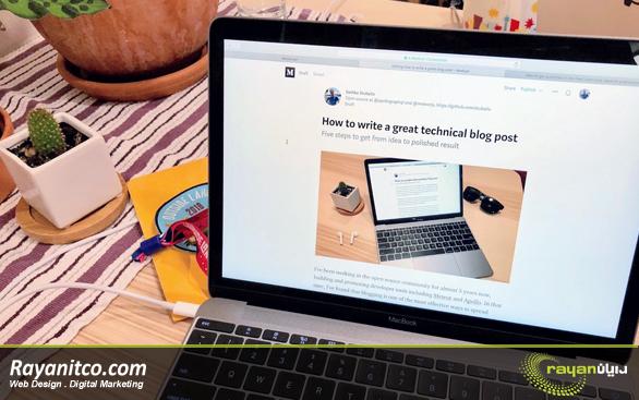 وبلاگ نویسی مهمان