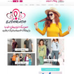 طراحی فروشگاه آنلاین الدورادو