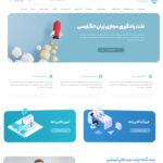 طراحی سایت آموزشگاه زبان ELPHA