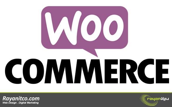 3- WooCommerce