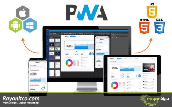 از PWA یا وب اپلیکیشن های پیشرو استفاده کنید