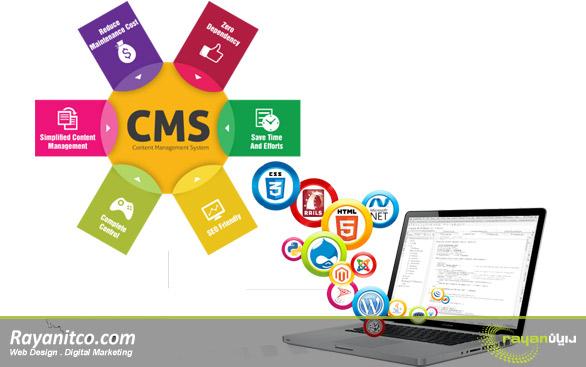 روش دوم: ساخت سایت با CMS