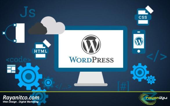 مراحل ساخت سایت با وردپرس