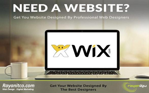 ساخت سایت با Wix