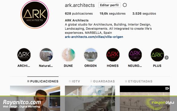 سناریو دوم: یک طراح داخلی هستید