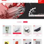 طراحی سایت فروشگاه آنلاین پنوتک