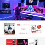 طراحی سایت فروشگاه آنلاین پلی لینک ایران
