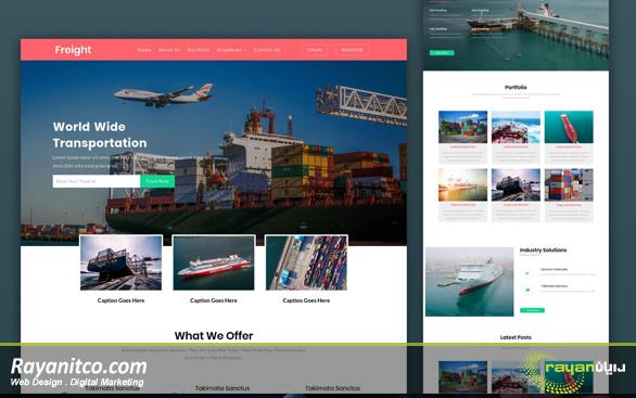 شرکت رایان، برتر در خدمات دهی و کیفیت بالای طراحی سایت حمل و نقل
