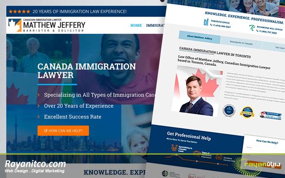 در طراحی سایت مهاجرتی چه نکاتی باید در نظر گرفته شوند؟