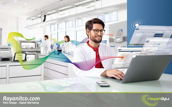 شرکت رایان، بهترین انتخاب شما برای طراحی سایت آزمایشگاهی