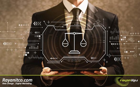 لزوم طراحی سایت حقوقی و وکالت