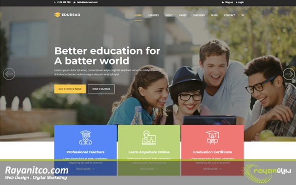 لزوم طراحی سایت مدرسه
