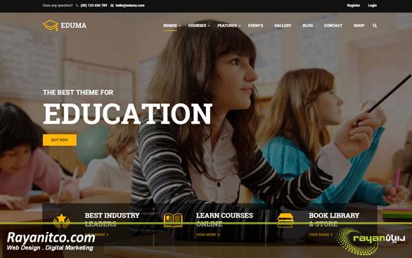امکانات طراحی سایت مدرسه