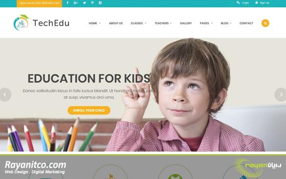 شرکت رایان، معتبرترین شرکت مهندسی طراحی سایت مدرسه