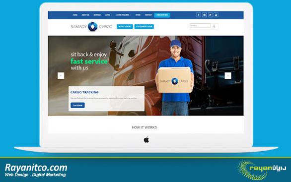 شرکت رایان، انتخاب درست شما برای طراحی سایت باربری (اتوبار)