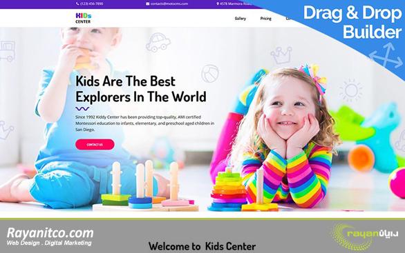 ویژگی های طراحی سایت مهدکودک