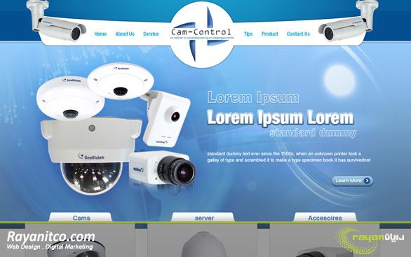 شرکت رایان، انتخاب برتر شما برای طراحی سایت دوربین مداربسته