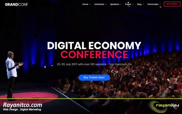 طراحی سایت همایش – طراحی سایت کنگره