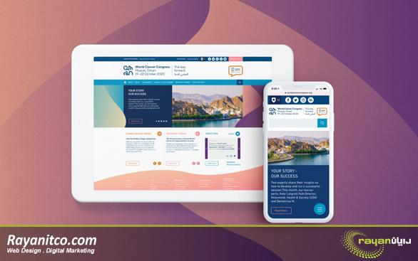 مزیت های طراحی سایت همایش (کنگره)