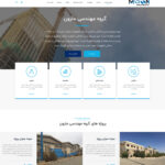 طراحی سایت شرکت مارون