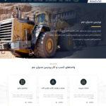 طراحی سایت شرکت پردیس مدبران جم