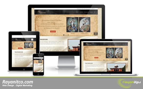در طراحی سایت موزه چه نکاتی باید در نظر گرفته شود؟