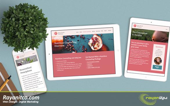 امکانات طراحی سایت تغذیه و رژیم درمانی
