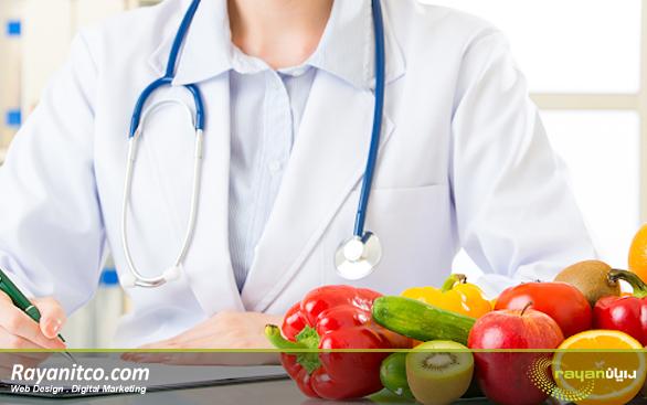 در طراحی سایت تغذیه و رژیم درمانی چه نکاتی باید در نظر گرفته شود؟