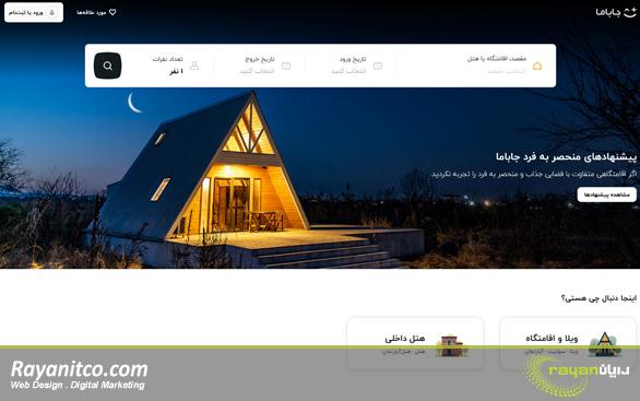 امکانات طراحی سایت شبیه علی بابا