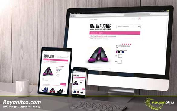 مزیت های طراحی سایت دیجی کالا