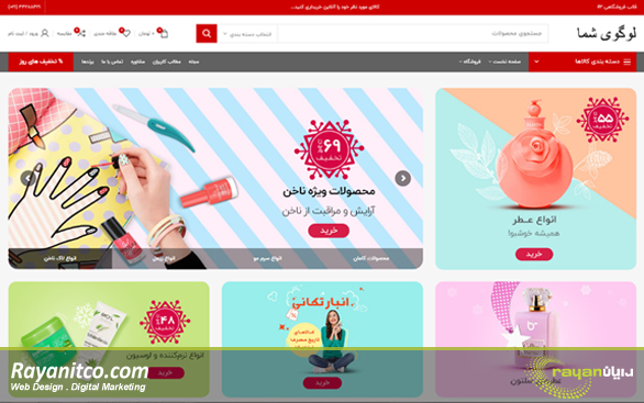 امکانات طراحی سایت دیجی کالا