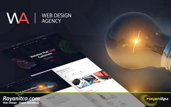 شرکت رایان معتبرترین شرکت طراحی سایت تهران برای مشاغل تبلیغاتی و نیازمندی