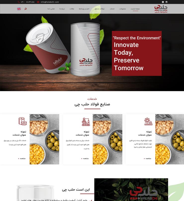 طراحی سایت شرکت حلبچی