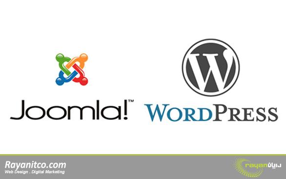 شرکت طراحی سایت رایان، پیشگام و پیشتاز در عرصه طراحی سایت با جوملا و وردپرس