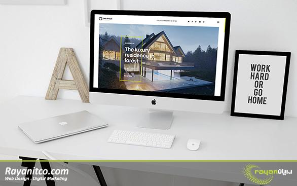 شرکت رایان، حرفه ای و معتبر در زمینه طراحی سایت مجتمع مسکونی