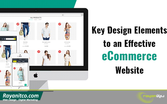 طراحی سایت فروشگاهی باید کاملا حرفه ای باشد