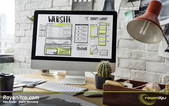 شرکت رایان، تیم طراحی سایت خارجی به شکل حرفه ای با انواع پکیج های خدمات