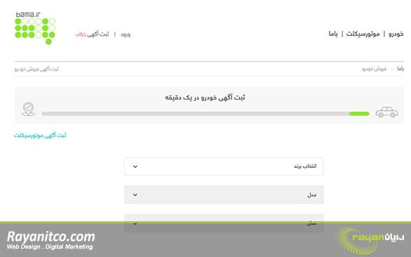 ویژگی های طراحی سایت شبیه باما