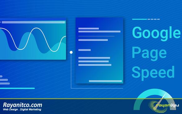 روش های تضمینی بهینه سازی سرعت وب سایت