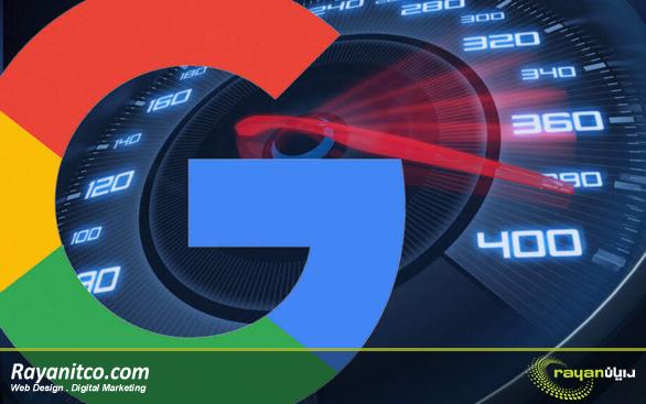 افزایش کسب درآمد با بهینه سازی سرعت وب سایت