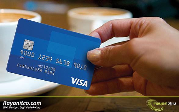 راهکار پرداخت اعتباری