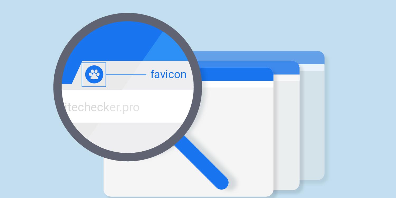 فاوآیکن (Favicon) چیست؟ 4 نکته برای کمک به شما جهت ساخت فاوآیکن تأثیرگذار