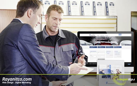 خریداران در تجارت الکترونیک B2B
