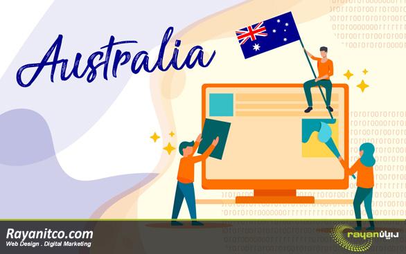 طراحی سایت در استرالیا01