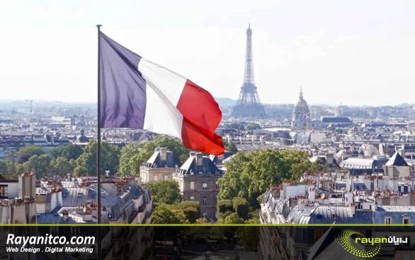 طراحی وب سایت در فرانسه
